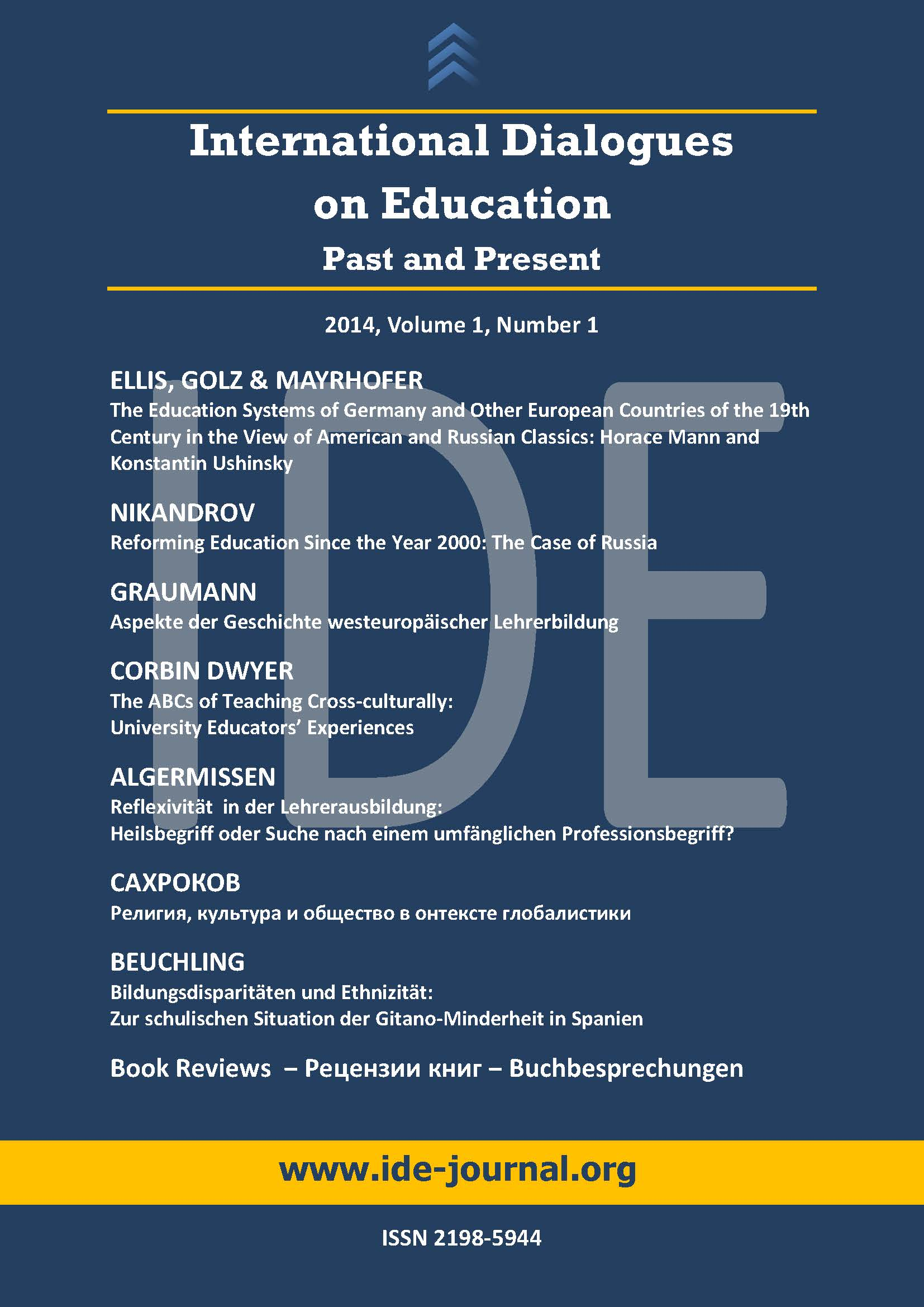 View Vol. 1 No. 1 (2014): IDE